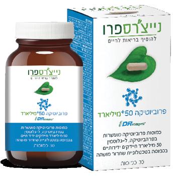 NaturesPro Probiotic50